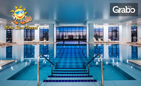 Ранни записвания за луксозна почивка в Кушадасъ! 5 нощувки Ultra All Inclusive в Хотел Korumar Ephesus Beach & SPA Resor