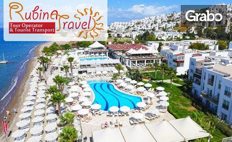 Майска почивка в перлата на Турската ривиера - Бодрум! 7 нощувки на база All Inclusive в Хотел Armonia Holiday Village 5