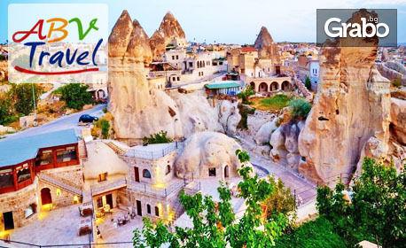 Екскурзия до Кападокия, Анкара, Бурса и Кония! 4 нощувки със закуски, плюс транспорт