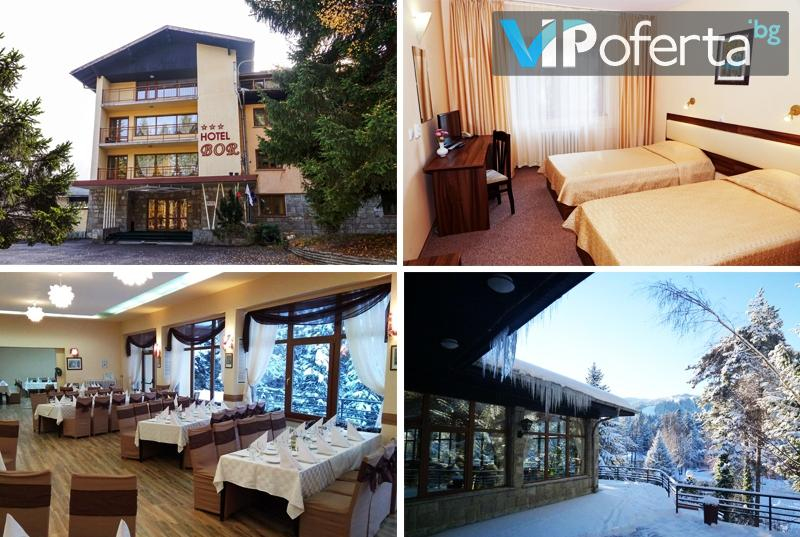 Еднодневен делничен или уикенд пакет със закуски и вечери + транспорт и ски гардероб в хотел Бор, Боровец