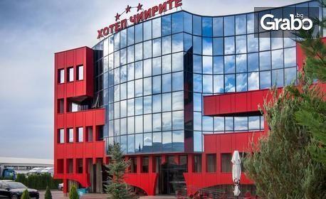 През Януари в Пловдив - столицата на културата! Нощувка със закуска