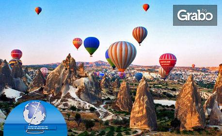 Пролетна екскурзия до Анкара, Кападокия, Кония и Бурса! 5 нощувки със закуски, плюс транспорт