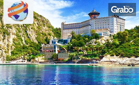 Ранни записвания за почивка в Кушадасъ! 5 нощувки на база All Inclusive в Хотел Ladonia Hotels Adakule 5*
