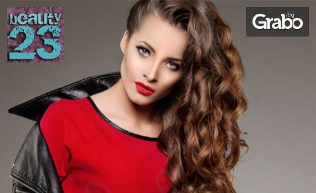 Подстригване на коса, кератинова терапия или боядисване, плюс оформяне