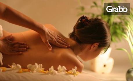 Дълбокотъканен лечебен масаж на цяло тяло