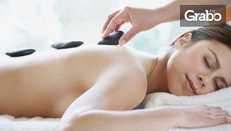 Hot Stone масаж - частичен или на цяло тяло, плюс масаж на глава