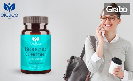60 капсули Broncho Cleaner - за пречистване на белите дробове