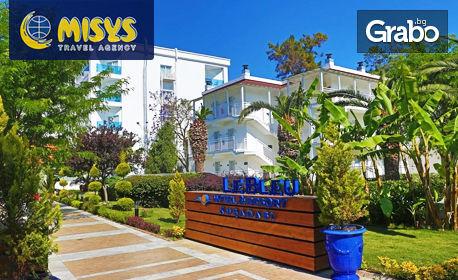 Луксозна почивка в Кушадасъ през Април или Май! 7 нощувки на база 24ч Ultra All Inclusive в Хотел Le Blue*****