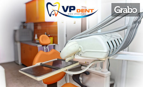 Почистване на зъбен камък и полиране, плюс преглед и обучение за правилна орална хигиена