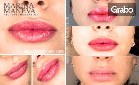 Микропигментация на устни - плътно запълване Lipstick
