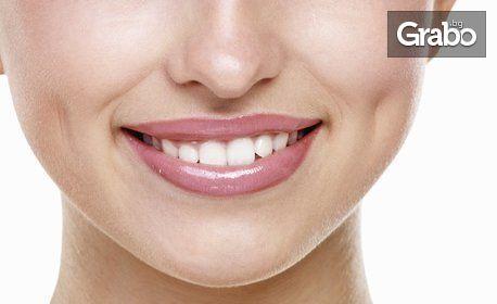 Почистване на плака и зъбен камък с ултразвук, плюс обстоен преглед със снемане на зъбен статус