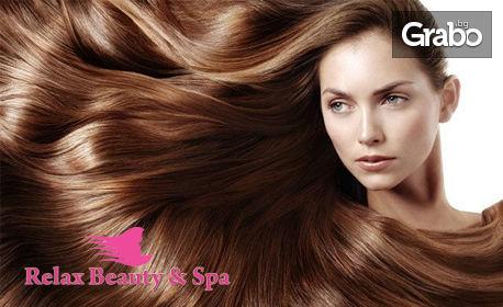 Арганова терапия за коса с инфраред преса, подстригване и прическа