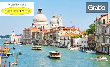 Посети Загреб, Милано, Венеция и езерата Гарда и Лаго ди Маджоре! Екскурзия с 4 нощувки със закуски, плюс транспорт
