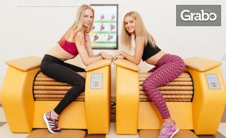Влез във форма! Тренировка с Power Plate, плюс процедура с Body Roll масажор на цяло тяло и диагностика с