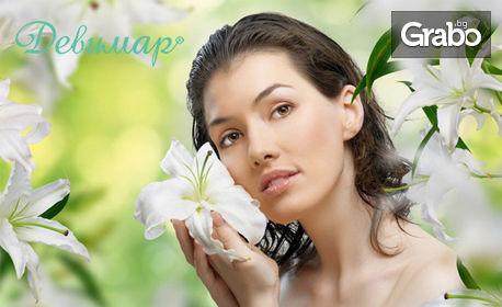 RF лифтинг и фотобиостимулация на лице и шия, плюс лимфодренажен масаж на цяло тяло