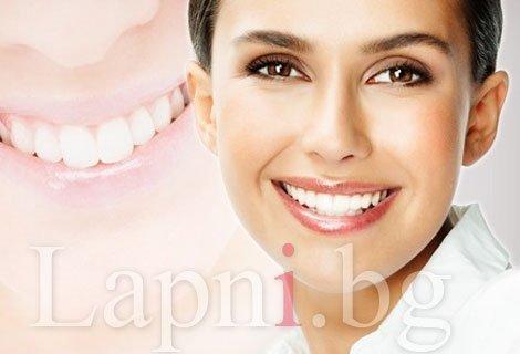 Почистване на зъбен камък с ултразвук, полиране на зъбите с Air flow + Полиране с четка и полиращ паста + Обстоен прегле