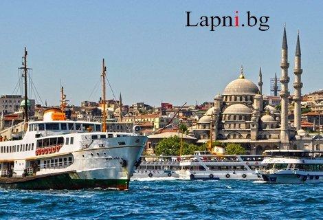 ТОП ЦЕНА за Истанбул: 3 нощувки със закуски в хотели 3* + Транспорт + Екскурзоводско обслужване САМО за 145 лв. на Човек