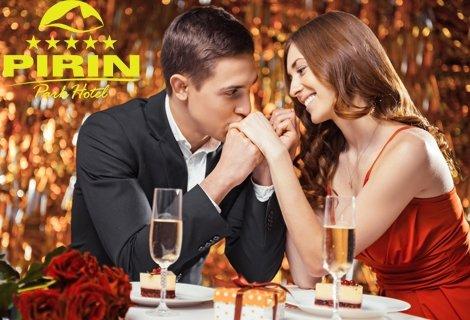 Свети Валентин в САНДАНСКИ, ПАРК ХОТЕЛ ПИРИН 5*: Нощувка със закуска + Вечеря на свещи за ДВАМА за 257 лв. + Масаж за не