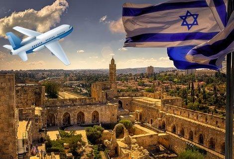 Първа пролет в Израел: Самолетен Билет + 3 нощувки със закуски и Вечери + Богата ТУРИСТИЧЕСКА програма с ЕКСКУРЗОВОД на