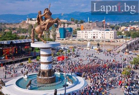 3-ти март в Скопие! Транспорт с автобус + 1 Нощувка със закуска в хотел Амбасадор 3* + Пешеходка обиколка на Скопие + По