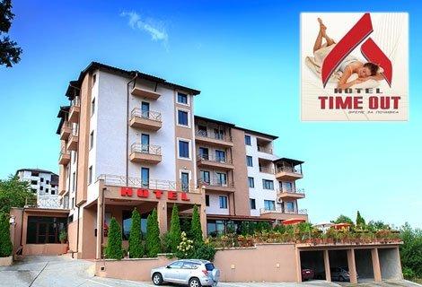 Заслужавате време в хотел TIME OUT 3* в САНДАНСКИ! Нощувка със Закуска  само за 36 лв. на Човек + БАСЕЙН, Парна Баня и Д
