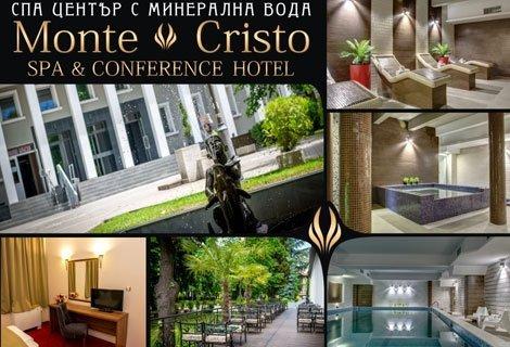 СПА в Благоевград, Хотел МОНТЕ КРИСТО 4*: Пакет от 2 Нощувки със Закуски + 2 ВЕЧЕРИ  за 98 лв. на ЧОВЕК + СПА ПАКЕТ