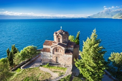 ЗЛАТНА ВЪЗРАСТ - ОХРИД, 55 + и приятели! Транспорт с автобус + 7 нощувки със Закуски и Вечери в хотел 3 * + Богата туристическа програма с екскурзовод във Скопие, Охрид и Битоля за 469 лв.
