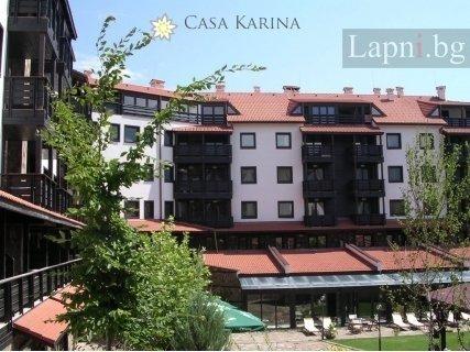Хотел Каза Карина 4*, БАНСКО: 1 Нощувка със Закуска и Вечеря + СПА и басейн за 64 лв. на Човек