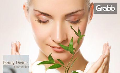 BB Glow терапия на лице, устни или околоочен контур