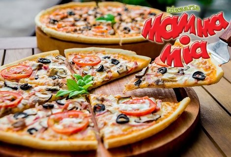 Още една любима комбинация от пицарии Mamma Mia! ТРИ ГОЛЕМИ ПИЦИ: Франческа, Капричоза и Кариола само за 14.99 лв.