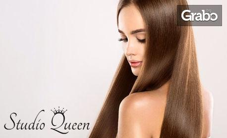 Иновативна терапия за коса Silksteel Fusion, плюс подстригване