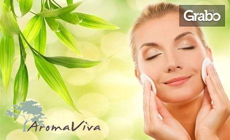 Почистване на лице с ултразвукова шпатула, дермабразио и безиглена мезотерапия, или биологичен пилинг и LED терапия