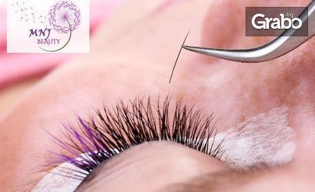 Поставяне на мигли по метода косъм по косъм