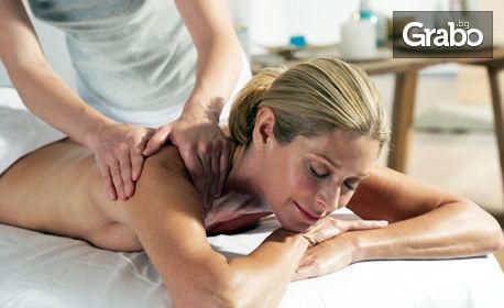 Масаж на цяло тяло по избор - класически, лечебен, кинезио или възстановителен