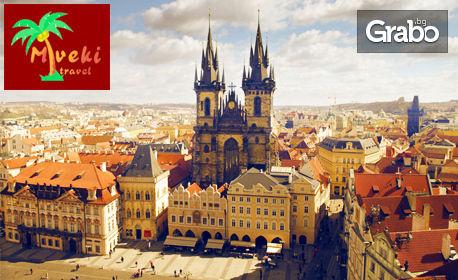Пролетна екскурзия до Прага, Будапеща и Виена! 5 нощувки със закуски, плюс транспорт