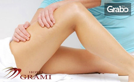 Антицелулитен масаж на ханш и бедра - 1 или 10 процедури