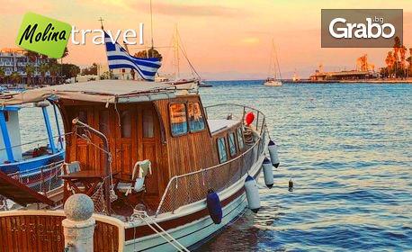 Великден на остров Лефкада! 3 нощувки със закуски и вечери - едната празнична, плюс транспорт и възможност за остров Кор