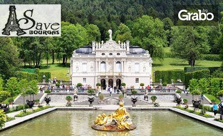 До Брюксел, Мюнхен, Линц, Виена и Будапеща, с възможност за баварските замъци! 5 нощувки със закуски и самолетен транспо