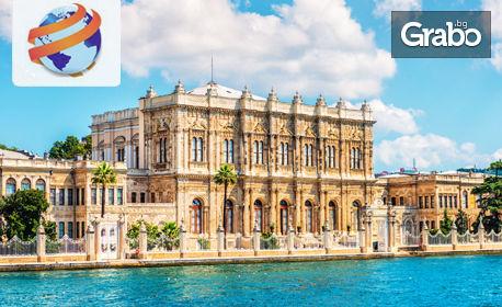 До Истанбул през Март или Април! 2 нощувки със закуски, плюс транспорт и възможност за посещение на Фестивала на Лалето