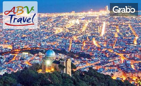 Екскурзия до Загреб, Верона, Милано, Жирона, Марсилия, Генуа и Любляна! 9 нощувки със закуски и 3 вечери, плюс транспорт