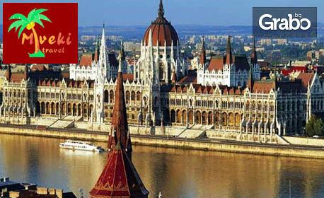 Екскурзия до Перлите на Европа - Австрия, Франция, Италия, Швейцария, Унгария и Германия! 7 нощувки със закуски и трансп
