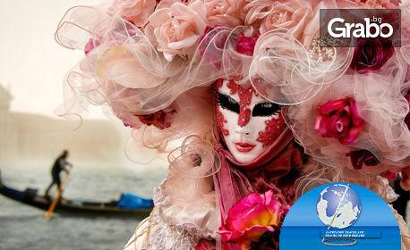 Посети Карнавала във Венеция! 3 нощувки със закуски, плюс транспорт и възможност за Верона и Падуа