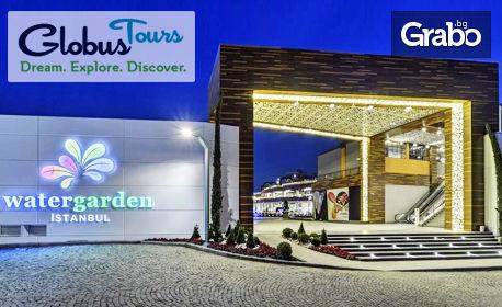 Екскурзия до Истанбул! 2 нощувки със закуски, плюс транспорт, посещение на Одрин и възможност за