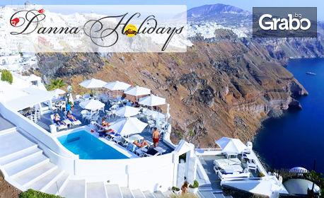 Ранни записвания за екскурзия до остров Санторини и Атина! 5 нощувки със закуски и транспорт