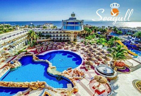 ЕГИПЕТ, Ранни записвания на хит-цена! Чартърен полет и трансфери + 7 нощувки в хотел Seagull Beach Resort 4*+ на база  A