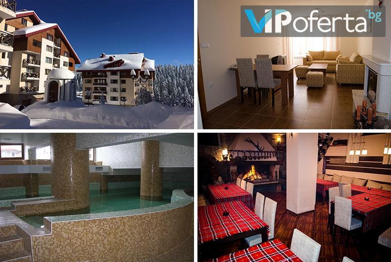 Еднодневен пакет със закуска и вечеря в студио или апартамент, ползване на басейн и трансферт до ски писта Студенец от L