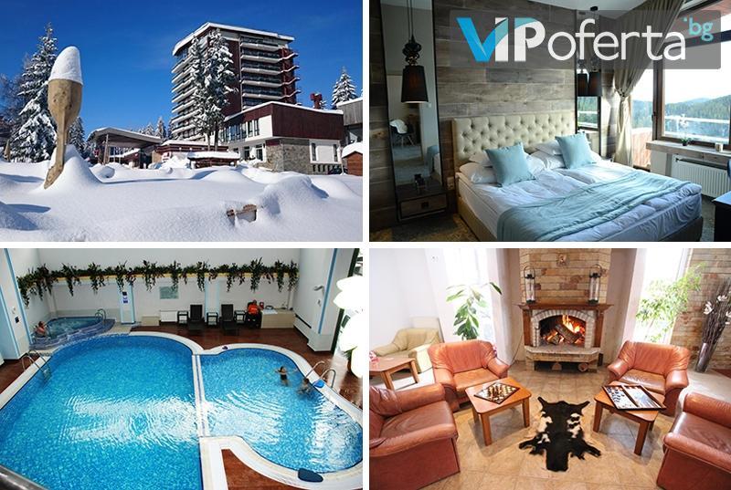 Двудневен, тридневен и петдневен пакет със закуски и вечери + безплатен шатъл до ски лифтове, басейн и СПА в Гранд хотел