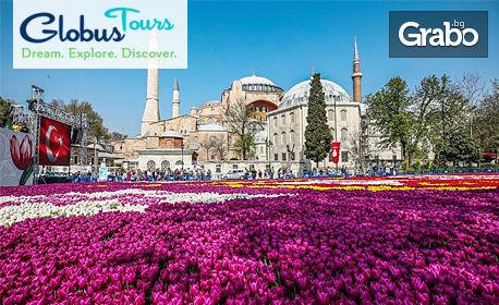 През Април в Истанбул! 2 нощувки със закуски в Hotel Bulvar Palas 4*, транспорт и посещение на Одрин