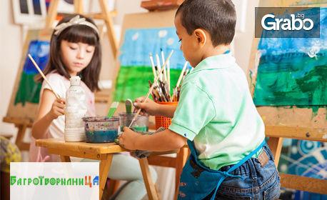 Детски арт рожден ден! 2 часа занимания за до 8 деца над 5г, плюс аниматор и украса