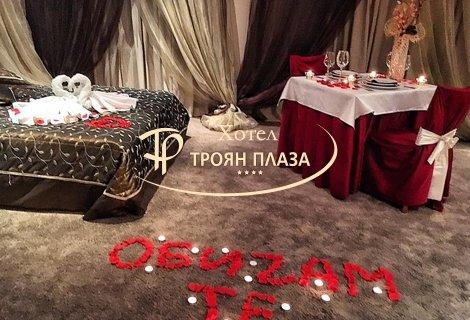 Свети Валентин в Хотел ТРОЯН ПЛАЗА 4*: Нощувка + Закуска + Романтична ВЕЧЕРЯ с вино на цена от 125 лв. за ДВАМА + САУНА